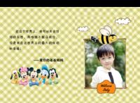 儿童 萌娃 宝贝 纪念 照片可替换-8x12对裱特种纸30p套装