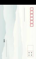 007-等边留白明信片(竖款)套装