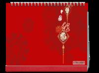 中国红-全家福企业团体单位-10寸双面印刷台历