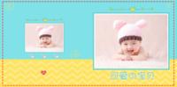 可爱の宝贝14萌娃亲子成长725(图可换)-星光贝贝30p
