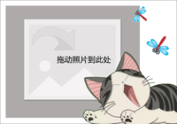 甜甜私房猫-彩边拍立得横款(6张P)