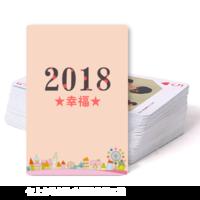 2018要幸福-双面定制扑克牌