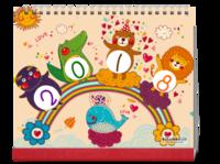 2018儿童插画可爱小企鹅 狮子和小熊-10寸照片台历