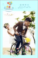 温馨甜美 浪漫 可爱-24寸竖式海报