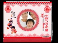 恭贺新春(全家福纪念,商务定制)-10寸单面印刷台历