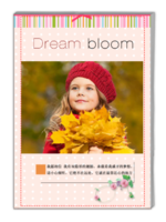 盛开的梦想(清新可爱记录宝贝的成长)-A4杂志册(32P)