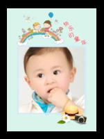 快乐的童年-A4杂志册(36P)