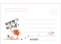 MX41毕业聚会纪念 记录 青春校园 简洁个性-全景明信片(横款)套装