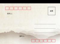 中国风明信片-全景明信片(横款)套装