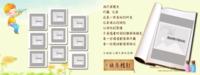 美好时光 (亲子 幼儿园纪念)-母版8x12横款杂志册34p