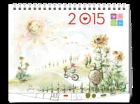 2015年经典珍藏版奇幻的童话世界-8寸双面印刷台历