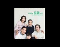 温馨家庭-全家福-照片可替换-绒面单面抱枕