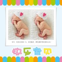 11快乐宝贝的彩色童年 美好记忆(彩色时尚清新大容量)9191642-8x8双面水晶印刷照片书30p