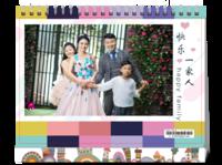 快乐的家庭 幸福之家 全家福 我爱我家 快乐一家人-8寸单面印刷台历