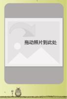 动漫 萌 甜美女孩-定制lomo卡套装(25张)