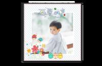我的可爱的童年#-8x8单面银盐水晶照片书21p