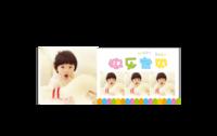 彩色童年 快乐宝贝happy baby 9211634-陶瓷马克变色杯