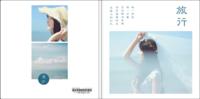 旅行时光-漫步生活(字可编辑、清新版)-8x8轻装文艺照片书体验款