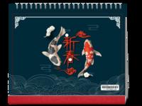 复古中国风#-10寸单面印刷台历