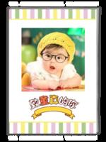 致童真的你-萌娃-亲子-照片可替换-A4杂志册(40P)