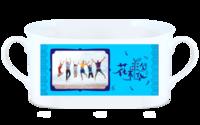 花样年华(毕业、青春、友情、旅行等)-骨瓷白杯