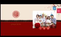 幸福一家人-全家福-幸福时光-8X8锁线硬壳精装照片书24p