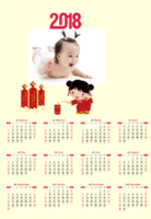 新年快乐-A3年历