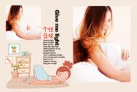个性孕味--孕妈妈 我爱妈妈 可爱妈妈 亲子-A5横款胶装杂志册26p
