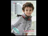 最是纯真孩童时-(点开图层里的眼睛可选择不同颜色的文字主题)-微商杂志册24p(亮膜)