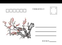 梅花 水墨 树枝 通用-全景明信片(横款)套装