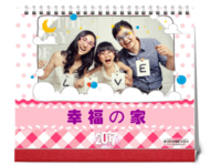 【幸福の家】亲子萌娃全家福-图片文字可修改-10寸双面印刷台历