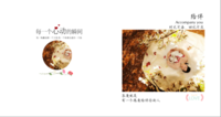 陪伴(图文可改)(情侣,旅行,亲子,纪念)-方8硬壳照片书40p