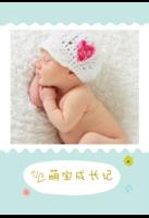 清新版 可爱萌宝成长记亲子宝贝(大容量相册)1813-8x12单面水晶印刷照片书30p