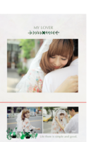 My Lover 我的爱人-印刷胶装杂志册42p(如影随形系列)