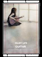 【吉他の音乐世界】轻文艺简约慢生活-A4杂志册(32P)