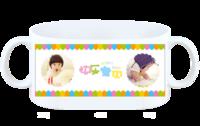 快乐宝贝的彩色童年 美好记忆9181154-白杯