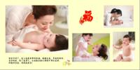 母亲节快乐(图中人物照片可替换)-星光妈妈20p