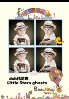 美丽世界 儿童 通用 可爱 照片可替换-B2单月竖款挂历