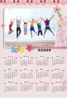 幸福记忆-A3年历