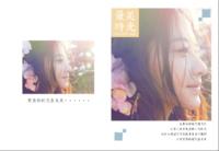 文艺范-最美时光(爱情、写真、旅行都可以用)-8x12高清绒面锁线80P