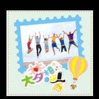 大梦想家(样片可替换)青春、毕业、梦想、友谊-6x6骑马钉画册