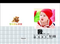 幸福童年-萌娃-宝贝-照片可替换-8x12对裱特种纸30p套装