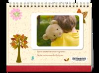 秋的信息-8寸双月单面印刷台历(7页)