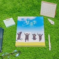 自由DIY-高档纪念册58P