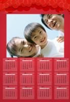 新年快乐 恭喜发财-A3年历