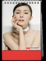 杨幂-漂亮写真-8寸竖款单面台历