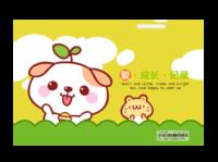 可爱秋田犬(可替换相片)-亚克力台历(7页有框)