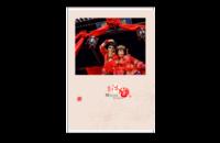 沐蘭-8x12印刷单面水晶照片书21p