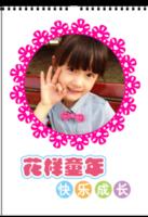童年-儿童-可爱-亲子-男女通用-照片可换-A3挂历