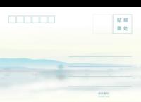 中国风-山水系列标准模版明信片-等边留白明信片(横款)套装